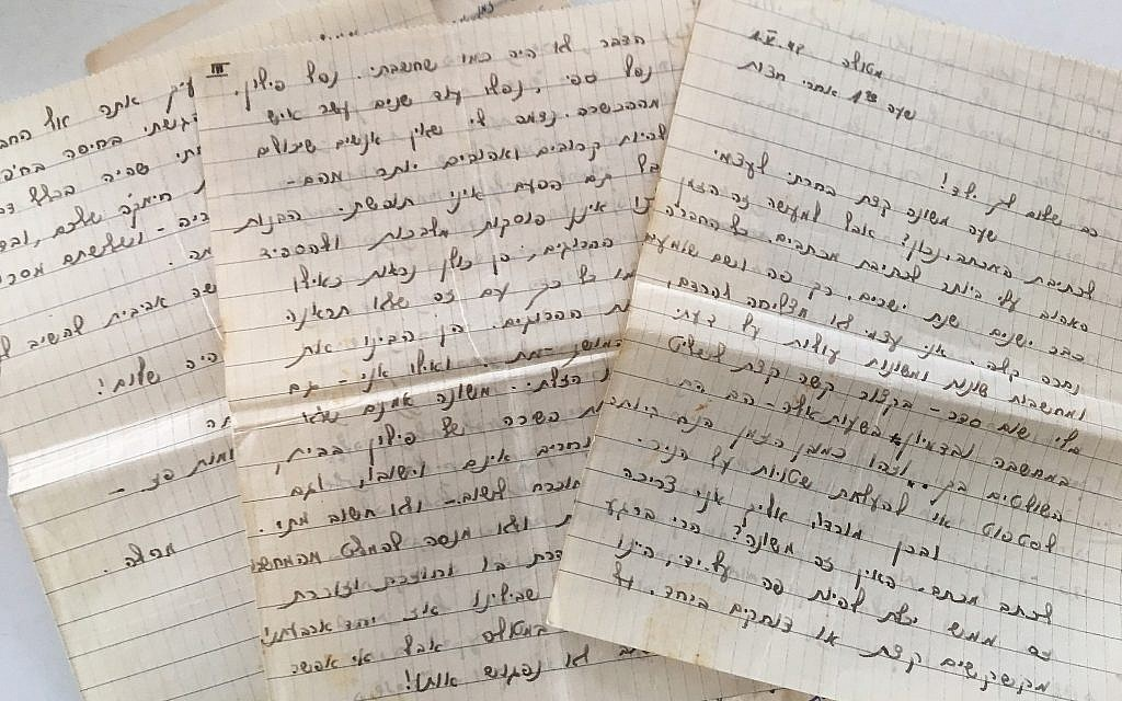 Letters written by Palmachniks Mordo and Ella Ben-David in 1948 outline a love story that developed as they fought for Israeli independence. (Amir Ben-David)