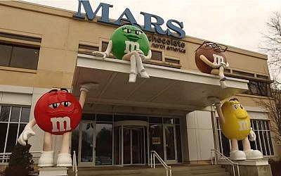 Mars, Incorporated, a US maker of candy and pet food, is joining forces with Jerusalem Venture Partners to scout for food technologies in Israel (YouTube screenshot)