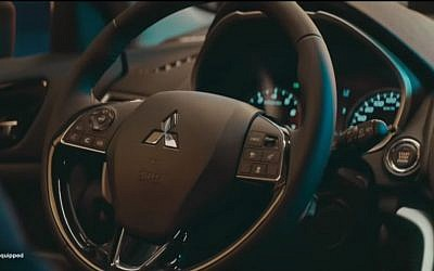 Illustrative image of a Mitsubishi steering wheel (YouTube screenshot)