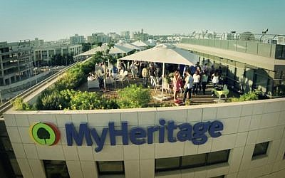 MyHeritage headquarters in Or Yehuda. (MyHeritage/Wikipedia/CC BY-SA)