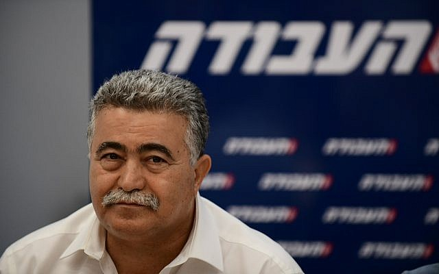 Labor party MK Amir Peretz holds a press conference in Tel Aviv, on May 19, 2019. (Tomer Neuberg/Flash90)