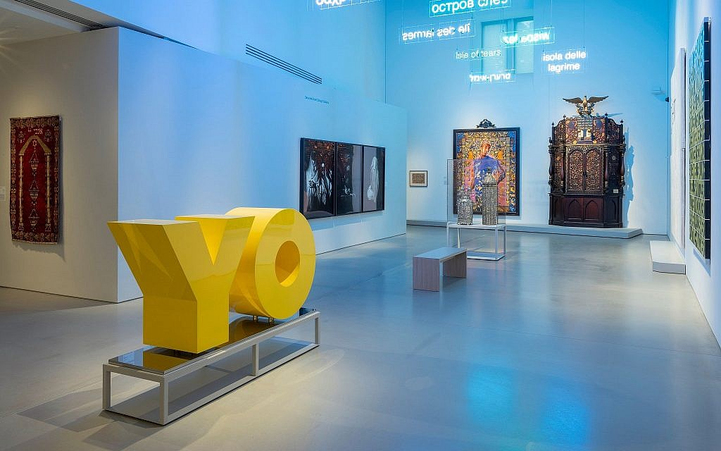 The sculpture OY/YO by Deborah Kass can be seen in this installation view of 'Constellations' in Scenes from the Collection. (The Jewish Museum, New York/ Photo by Kris Graves)