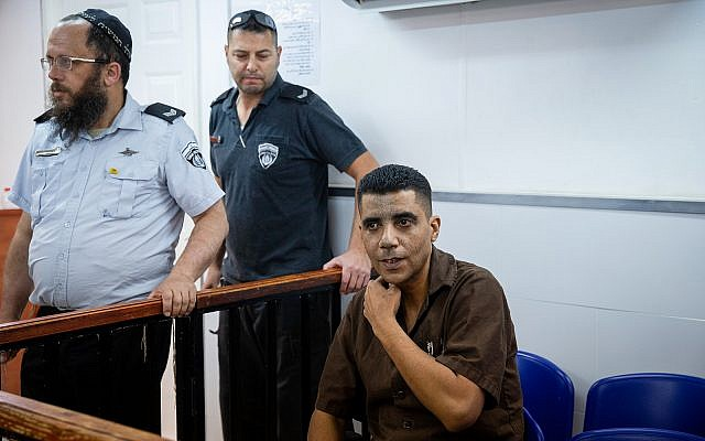 Terrorist leader Zakaria Zubeidi arrives for a court hearing at the Ofer military court, May 28, 2019. (Yonatan Sindel/Flash90)