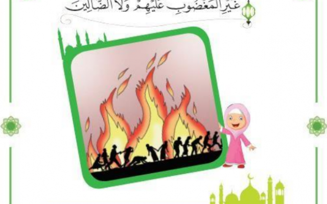 Illustrative: An image of a girl smiling as 'heretics' are burned in a Palestinian textbook. (IMPACT-SE)