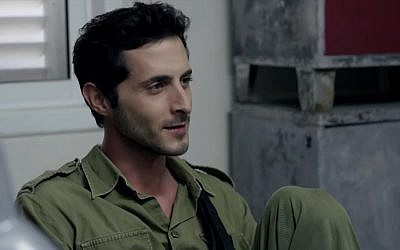 "Tomer Capon stars in the Israeli TV series ""Charlie Golf One."" (YouTube screenshot)"