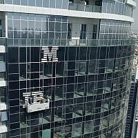 IBM's office in Tel Aviv. (YouTube screenshot)