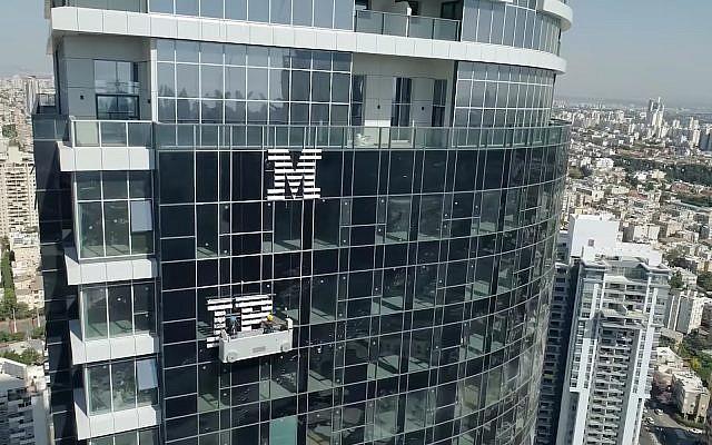IBM's office in Tel Aviv. (YouTube screenshot)