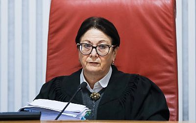 Supreme Court President Esther Hayut arrives for a court hearing at the Supreme Court in Jerusalem, March 14, 2019. (Yonatan Sindel/Flash90)