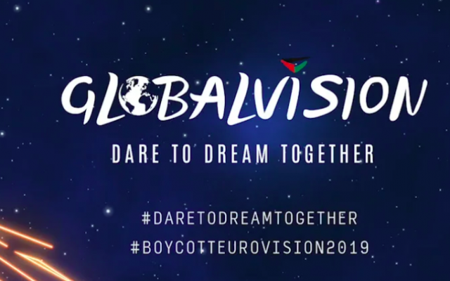 Globalvision, a BDS broadcast that will run counter to Eurovision 2019, protesting Israel's hosting of the international song competition, is using this year's logo to promote its own message (Courtesy Globalvision)