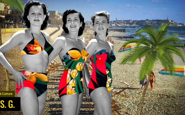 From 'Mrs. G.' a documentary being shown at the 2019 Docaviv about Lea Gottlieb, the designer and founder of Gottex Swimsuits (Courtesy DocAviv)