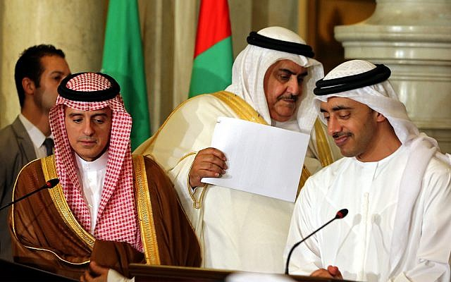 Saudi Foreign Minister Adel al-Jubeir, left, gives a joint press conference with Bahraini Foreign Minister Khalid bin Ahmed al-Khalifa, center, United Arab Emirates Foreign Minister Abdullah bin Zayed al-Nahyan, right, and their Egyptian counterpart, Sameh Shoukry, in Cairo, Egypt, July 5, 2017. (Khaled Elfiqi, Pool, via AP)