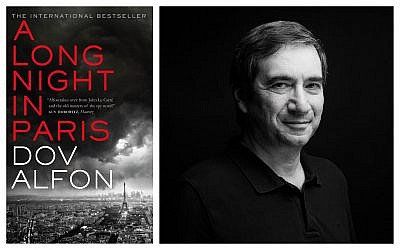 'A Long Night in Paris,' by Dov Alfon, right. (Courtesy/Geraldine Aresteanu)