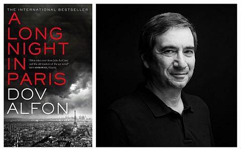 'A Long Night in Paris,' by Dov Alfon, right. (Courtesy/Geraldine Aresteanu)