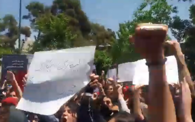 Students protest at Tehran University, May 13, 2019. (video screenshot)