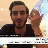 Israeli backpacker Bar Azoulay being interviewed on Israel's Channel 12 news after his plane from New Delhi to Istanbul carried out an emergency landing in the Iranian capital Tehran, on May 21, 2019. (Channel 12 screen capture)