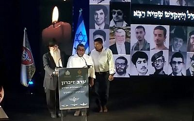 Presenters at a memorial event for ultra-Orthodox soldiers in Jerusalem on May 7, 2019. (screen capture: Facebook/ Bogrei Netzah Yehuda)
