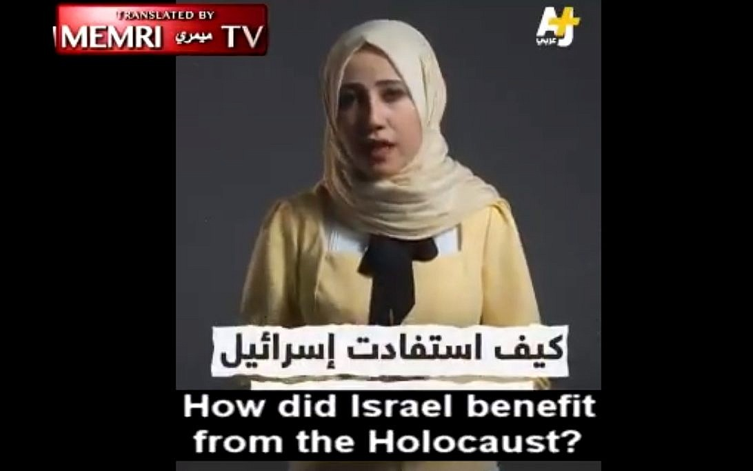 Al Jazeera suspends journalists over video insinuating Jews lied about Holocaust