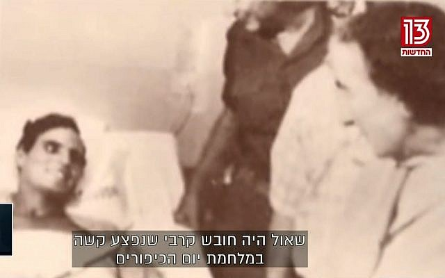Marie Nahmias's son Shaul, left, after he was wounded in battle in the 1973 Yom Kippur War. (Channel 13 screen capture)