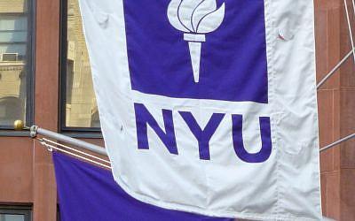 New York University flag (Sushi Olin/Flickr via JTA)