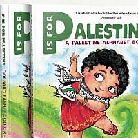 """The cover of """"P is for Palestine."""" (Courtesy of Golbarg Bashi/via JTA)"""