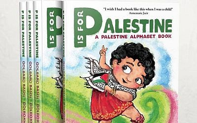 The cover of 'P is for Palestine.' (Courtesy of Golbarg Bashi/via JTA)
