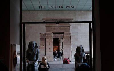 People visit the Sackler Wing at the Metropolitan Museum of Art on March 28, 2019, in New York City. (Spencer Platt/Getty Images)