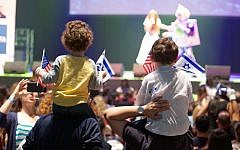 File: Children waving Israeli and American flags at the Celebrate Israel parade in New York City, June 4, 2017. (Perry Bindelglass via JTA)