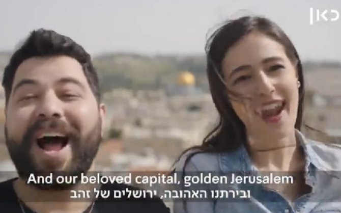 Madonna rejects calls for Tel Aviv Eurovision boycott
