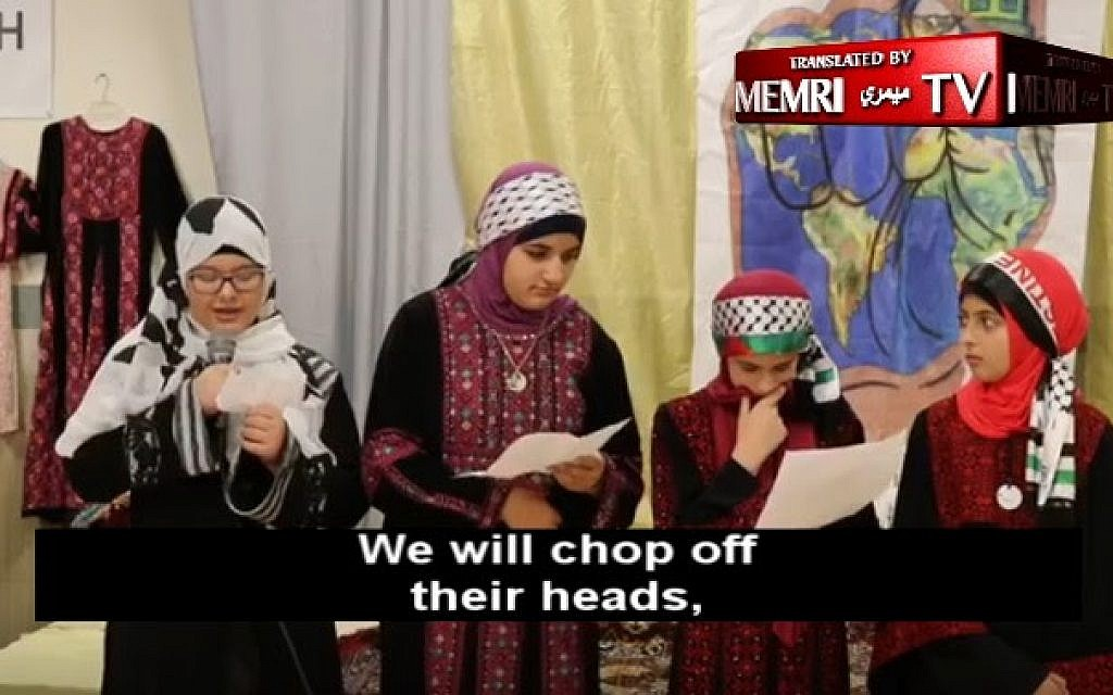 Philadelphia Muslims apologize for video of kids talking beheadings, Jerusalem