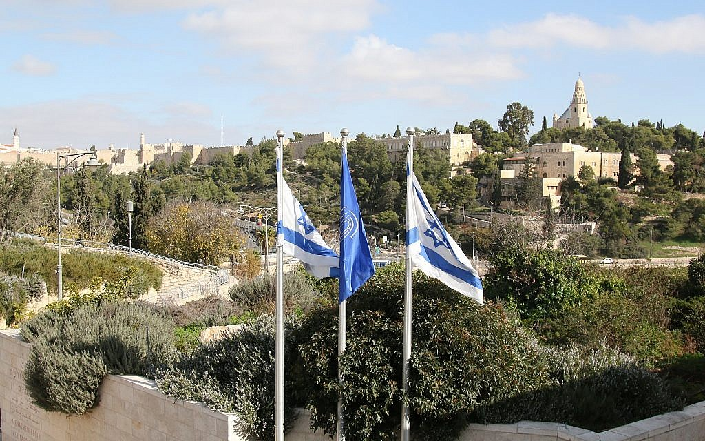 The view from the Ketef Hinnom urban park in Jerusalem. (Shmuel Bar-Am)