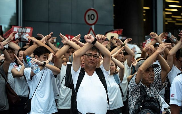Huge Hong Kong protest against China extradition law | The