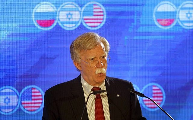 US National Security Adviser John Bolton speaks at a trilateral summit of national security advisers of the US, Israel and Russia, in Jerusalem on June 25, 2019. (Menahem Kahana/AFP)