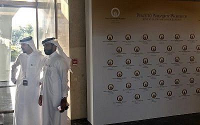 Security guards wait at the entrance to the Peace to Prosperity workshop in Manama, Bahrain on June 25, 2019. (Shaun TANDON / AFP)