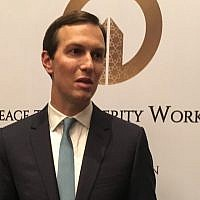 Jared Kushner, US President Donald Trump's son-in-law and senior adviser, speaks to reporters as he closes the US-sponsored 'Peace to Prosperity' workshop in the Bahraini capital Manama on June 26, 2019. (Shaun Tandon/AFP)
