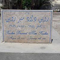 Una lápida en el cementerio judío de Bahrein, 25 de junio de 2019 (Rafael Ahren / TOI)