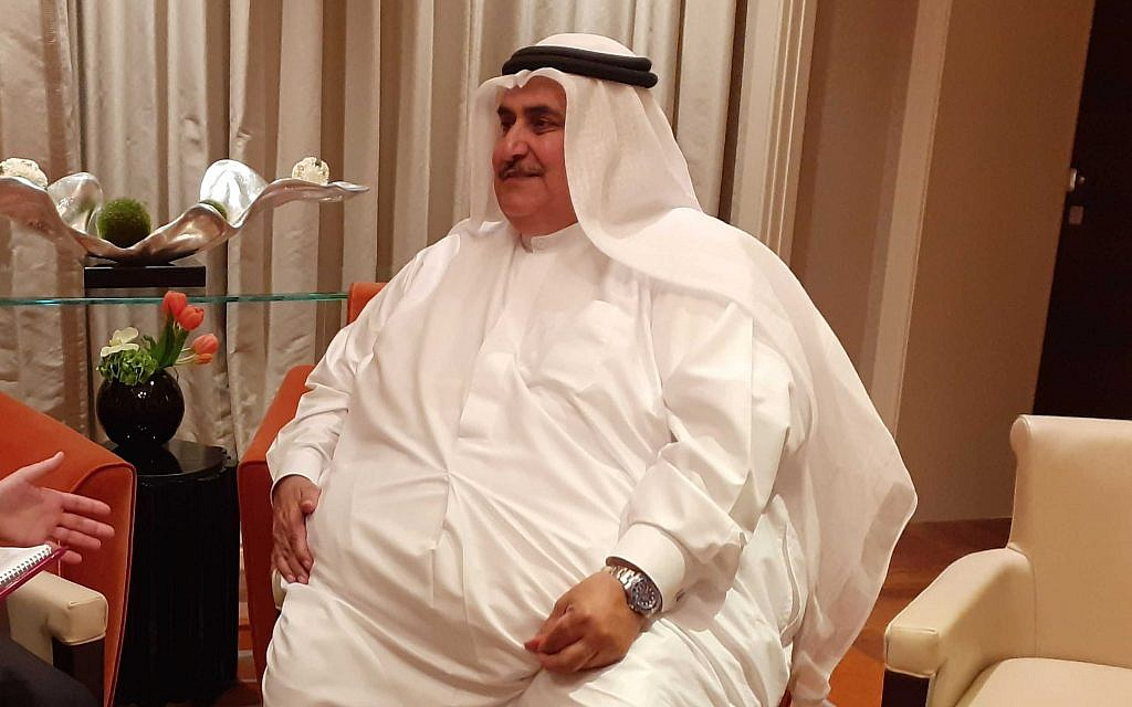 Bahrain FM to Times of Israel: Israel is here to stay, and we want peace with it