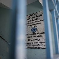 A closed section of the UNRWA Hebron Boys School in the West Bank city of Hebron, on May 26, 2019. (AP Photo/Nasser Nasser)