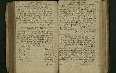 This undated photo provided by the Israel National Library, shows a document from Halberstadt, Germany, written in the 18th century. (Israel National Library via AP)