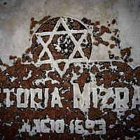 The Star of David decorates a tomb eroded by moss at the Jewish cemetery in Guanabacoa in eastern Havana, Cuba, June 7, 2019. (Ramon Espinosa/AP)