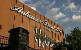 The Anheuser-Busch brewery in St. Louis, July 14, 2008. (AP /Jeff Roberson, File)