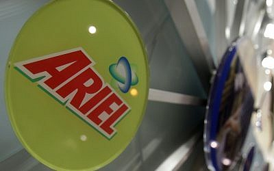 A logo of Ariel detergent is displayed on a wall with other logos of other Procter & Gamble products, Tuesday, June 14, 2011 in P&G's headquarters building in Cincinnati, Ohio. (AP Photo/Al Behrman)
