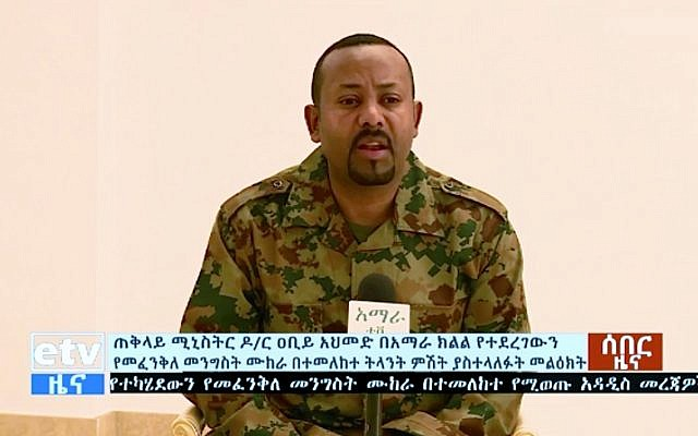 In this image made from video, Ethiopia's Prime Minister Abiy Ahmed announces a failed coup as he addresses the public on television, June 23, 2019 (ETV via AP)