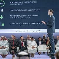 "Illustrative: In this June 25, 2019, photo released by Bahrain News Agency, US Treasury Secretary Steven Mnuchin, fifth from left, and Bahrain Crown Prince Salman bin Hamad Al Khalifa, sixth from left, listen to White House senior adviser Jared Kushner, standing, during the opening session of the ""Peace to Prosperity"" workshop in Manama, Bahrain (Bahrain News Agency via AP)"