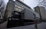 ABN AMRO bank head office in Amsterdam, Netherlands, February 28, 2013 (AP Photo/Peter Dejong)