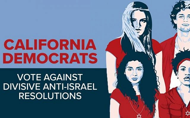 Petition launched by pro-Israel group calling on California Democrats to reject language used in party resolutions critical of Israel. (Facebook)