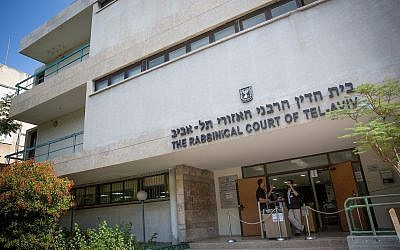 The Rabbinical Court in Tel Aviv on August 03, 2017 (Miriam Alster/FLASH90)