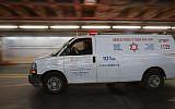 Illustrative. A Magen David Adom (MDA) ambulance at the Shaare Zedek Medical Center, in Jerusalem, December 13, 2018. (Noam Revkin Fenton/Flash90)