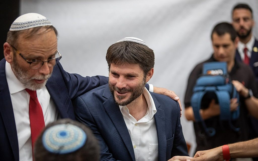MK Bezalel Smotrich of the Union of Right-Wing Parties arrives at a Jerusalem Day event at Mercaz Harav yeshiva in Jerusalem, June 2, 2019. (Aharon Krohn/Flash90)