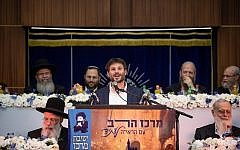 MK Bezalel Smotrich of the Union of Right-Wing Parties speaks during a Jerusalem Day event at Mercaz Harav yeshiva in Jerusalem, June 2, 2019. (Aharon Krohn/Flash90)