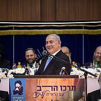 Prime Minister Benjamin Netanyahu speaks during a Jerusalem Day celebration at Merkaz HaRav Yeshiva in Jerusalem, on June 2, 2019. (Aharon Krohn/Flash90)